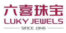 四川省六喜珠宝有限公司