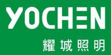 苏州耀城照明工程设计有限公司