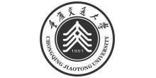 重庆交大交通安全科技研究院有限公司