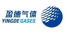 盈德气体(上海)有限公司