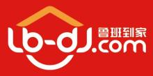 萨科(深圳)科技有限公司