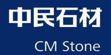中民石材产业(厦门)有限责任公司