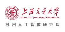 上海交通大学苏州人工智能研究院