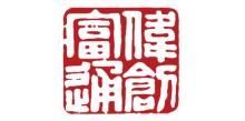 新疆伟创富通股权投资有限合伙企业