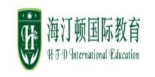 重庆海汀顿教育科技有限公司