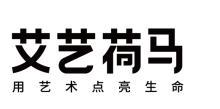 重庆艾艺荷马教育科技股份有限公司