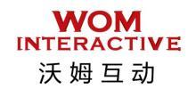 北京沃姆互动行销策划有限公司