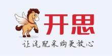 深圳开思时代科技有限公司