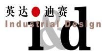 南京英达迪赛工业设计有限公司
