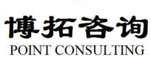 深圳市博拓投资顾问有限公司