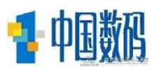 中国数码信息