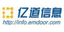 深圳市亿道控股有限公司