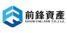 深圳前海前锋资产管理有限公司江门分公司