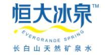 珠海恒大饮品有限公司福州分公司