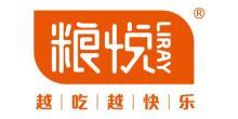 安徽粮悦食品股份有限公司