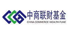 中商联合财富投资基金(北京)有限公司