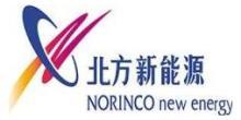 广州北方新能源技术有限公司