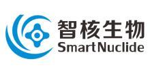 苏州智核生物医药科技有限公司