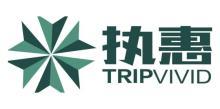 北京执惠旅游文化传播必发888官网登录