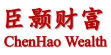 上海臣颢资产管理有限公司