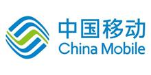 中国移动通信广东