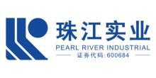 湖南珠江实业投资有限公司
