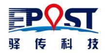 上海驿传物流科技有限公司