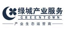 绿城科技产业服务有限公司