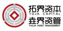 垚界(上海)资产管理有限公司(分支机构)