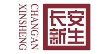长安新生(深圳)金融投资有限公司