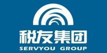 税友软件集团股份有限公司广东分公司