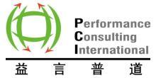 广州益言普道咨询服务有限公司