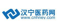 北京汉宁恒丰医药科技股份有限公司