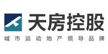 山东天房伟业控股集团有限公司
