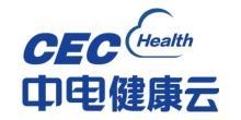 中电健康云科技有限公司