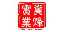 上海冀烽实业有限公司