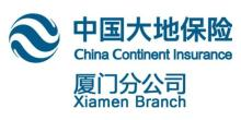 中国大地财产保险股份有限公司厦门分公司分支机构