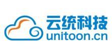 上海云统信息科技有限公司