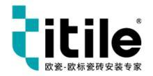 上海欧瓷新型材料有限公司