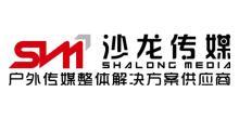 陕西沙龙传媒有限公司