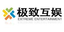 海南极致互娱科技有限公司北京分公司