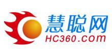 上海慧聪电子商务有限公司