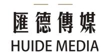 郑州汇德文化传播有限公司
