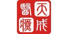 广州天成医疗技术有限公司