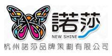 杭州诺莎品牌策划有限公司