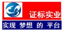 上海证标实业发展有限公司