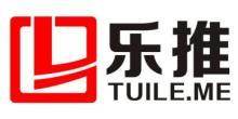 乐推(上海)文化传播有限公司