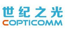 重庆世纪之光科技实业有限公司