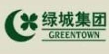 绿城房产建设管理有限公司