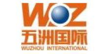 黑龍江五洲國際商貿博覽城有限公司